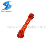 Sitong small steering intermediate cardan shaft